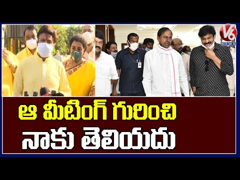 TDP Balakrishna Sensational Comments Over Tollywood Meeting WIth CM KCR | V6 Telugu News