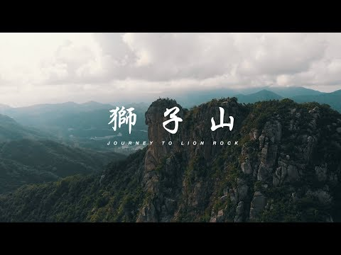 [explore-hong-kong]-journey-to-lion-rock-|-best-view-of-hong-kong!!-🇭🇰
