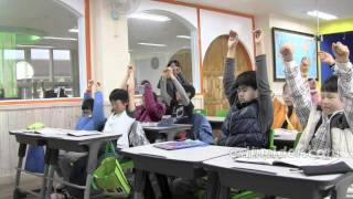 How To Teach English, Teacher Training And Esl Classroom Activities