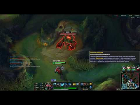 Mordekaiser jungle season 7 daimond 2x no lags
