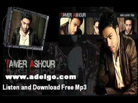 ASHOUR TÉLÉCHARGER 2010 MP3 TAMER