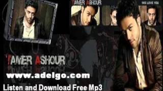 Tamer Ashour, Zekrayat Kadaba تامر عاشور زكريات كدابه-Arabic songs