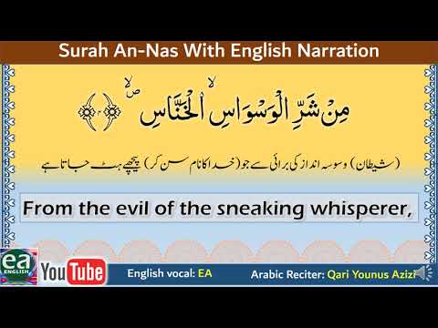 Quran 114 Surah An Nas With English Translation - The Mankind