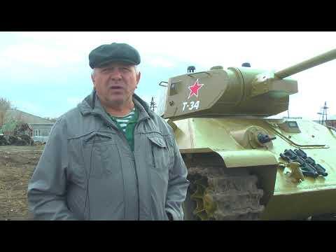Почему на въезде в Шипуново стоит танк?