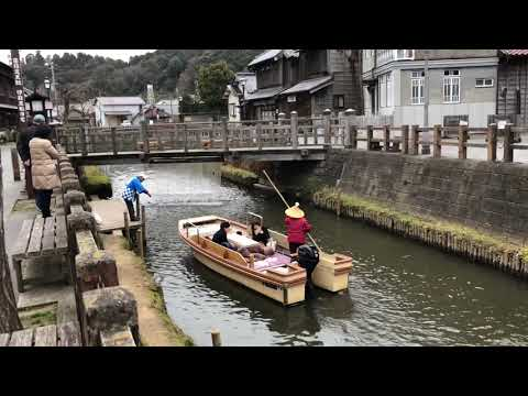 Koedo - Sawara Townscape Chiba Japan