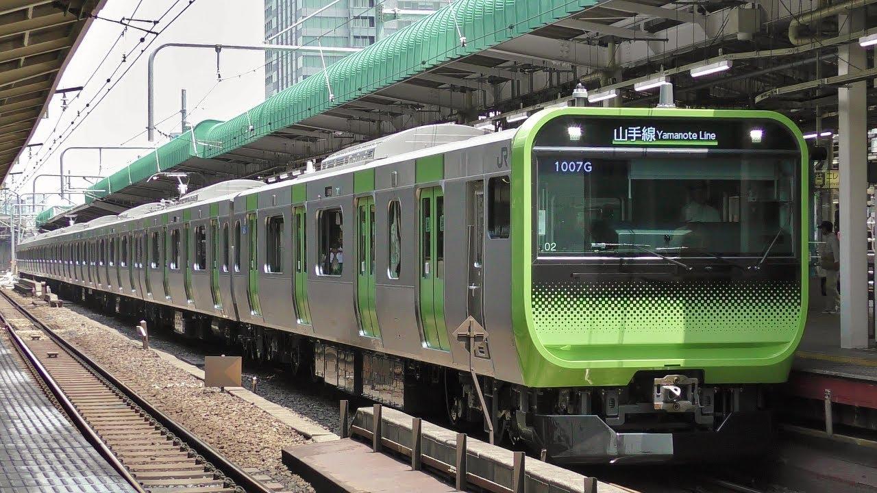 JR東日本 山手線E235系量産車02編成 東京駅を発車 - YouTube