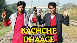Kachche dhaage (1999)   Ajay devgan   Saif Ali Khan   kachche dhaage movie best scene   Ajay running