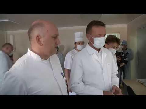 Роман Старовойт с внеплановым рабочим визитом посетил областную клиническую больницу