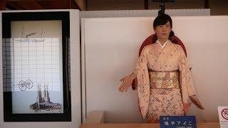 Chihira Aiko「地平アイこ」1/3 [4K] @ Saga Castle History Museum (2018.05)