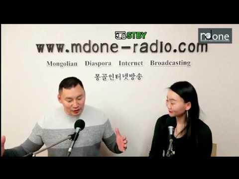 mdone radio 20170307 Seoul studio Өнөөдрийн зочин жүжигчин СТА Б. Амарсайхан