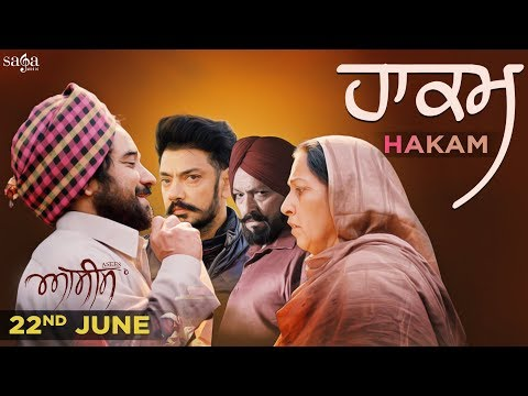 Kanwar Grewal - Hakam | Asees | Rana Ranbir | Rel. 22nd June | New Punjabi Songs 2018 | Saga Music