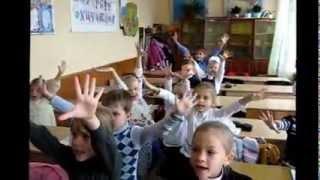 Відео урок англійської мови у 1класі (Снігірьова Г.І.)