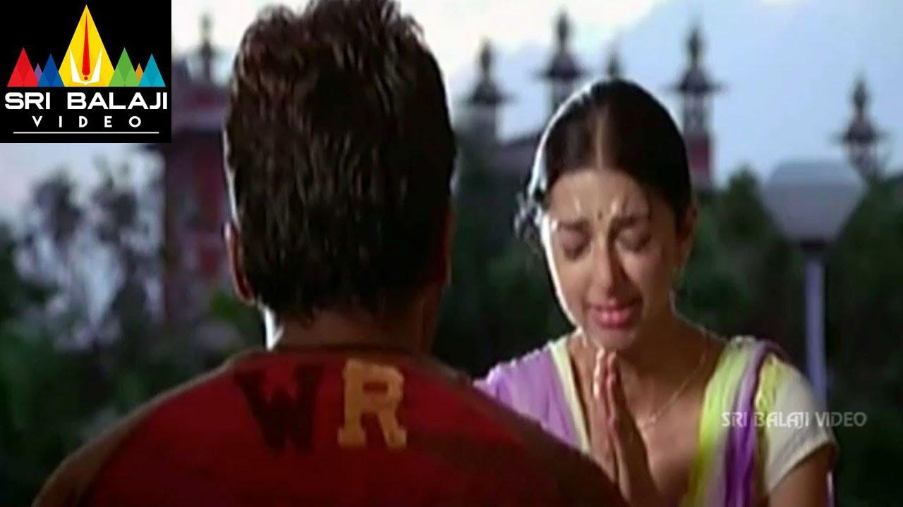Nuvvu Nenu Prema Movie Surya Bhoomika Scene | Suriya ...