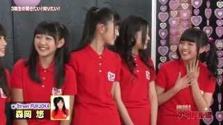 (初期の3期生) 天然娘の札幌 vs しっかり者の福岡 木戸口桜子 検索動画 29