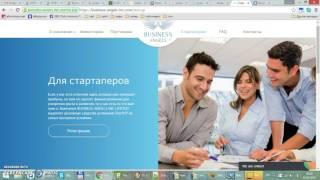 Business-angels-inc.com - урок по ИЗО закончен. Дешевый лохотрон!