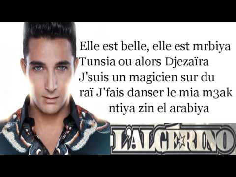 L'Algérino - l'essentiel feat cheb khalass  (Paroles/Lyrics)