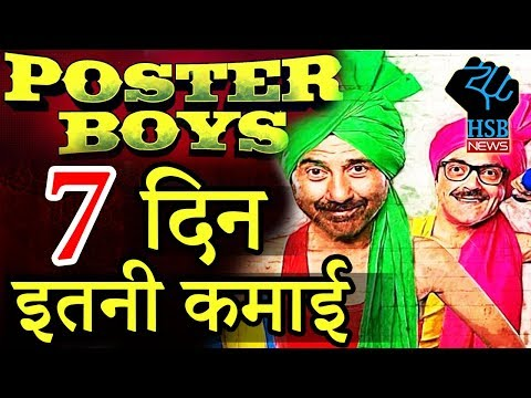 """FLOP हो सकती है """"POSTER BOYS"""",ऐसा रहा 7th Day Box Office Collection"""