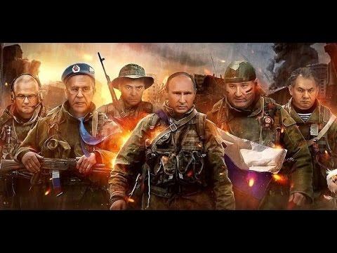 Картинки по запросу Любимая песня Путина