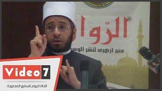 بالفيديو.. أسامة الأزهرى: فلسفة زعيم تنظيم داعش وسيد قطب واحدة