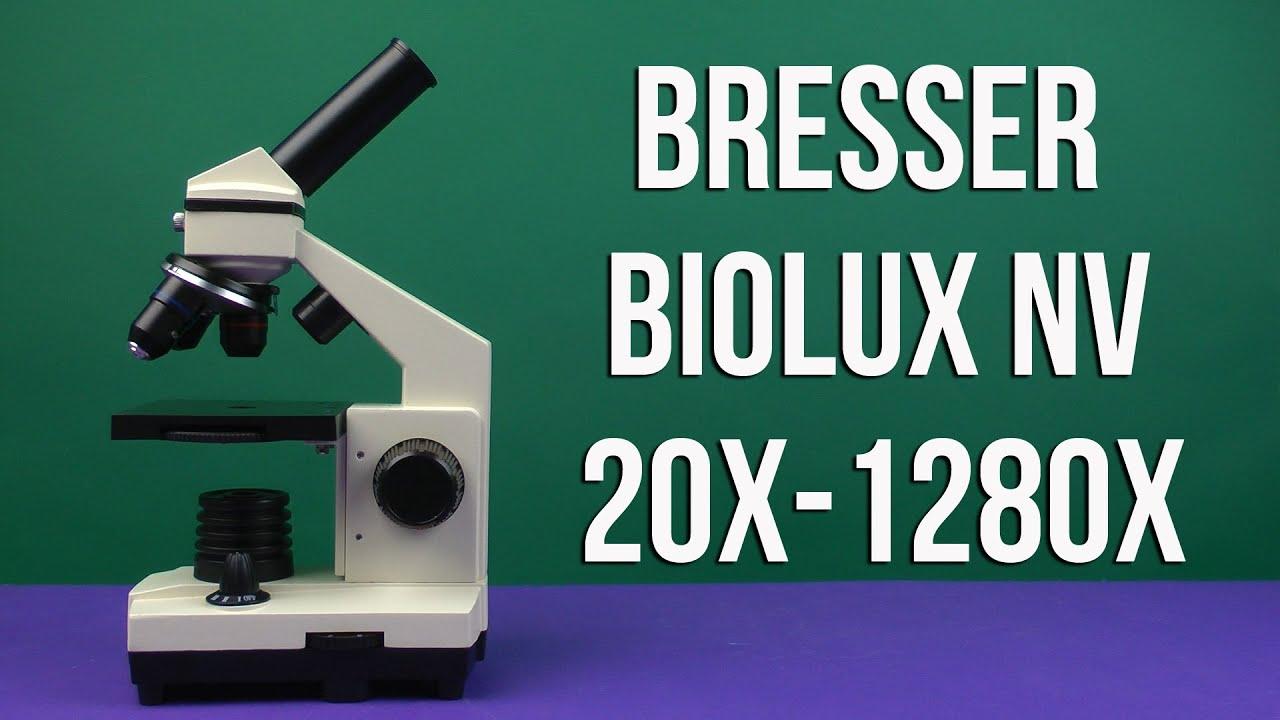 Распаковка bresser biolux nv  youtube