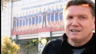 """""""Брестский гандбольный клуб"""". Матч! Игра."""