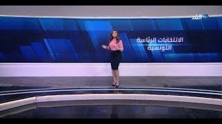 تعرف على أبرز المرشحين لانتخابات الرئاسة في تونس