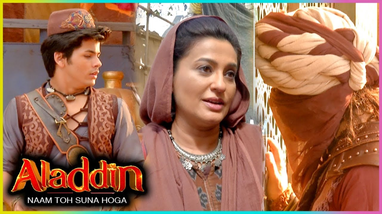 Aladdin Mother Meets Her Husband Omar At Dargaah | Aladdin Naam Toh Suna  Hoga