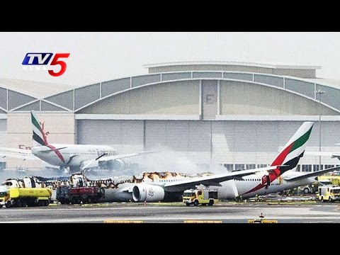 Pakistan Plane Crash | PIA PK667 Crashes with 47 People on Board in Abottabad | TV5 Mews