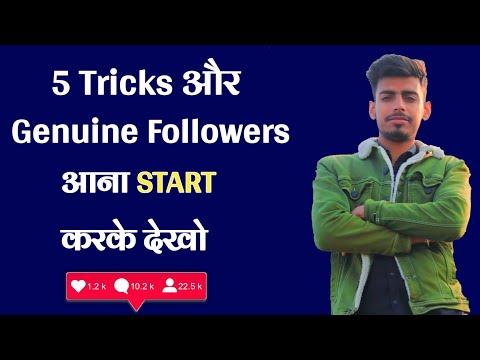 5 Tricks For