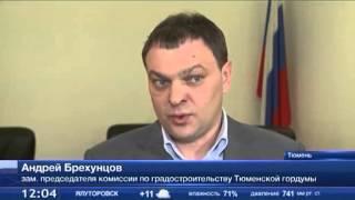 30 ларьков в Тюмени подлежат сносу(, 2015-04-24T08:24:54.000Z)
