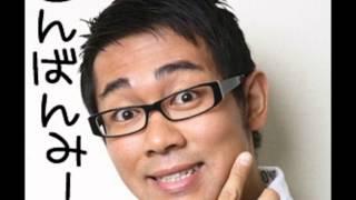 ビビる大木 幕末偉人 ジョン万次郎の生涯を語る ジョン万次郎 検索動画 18