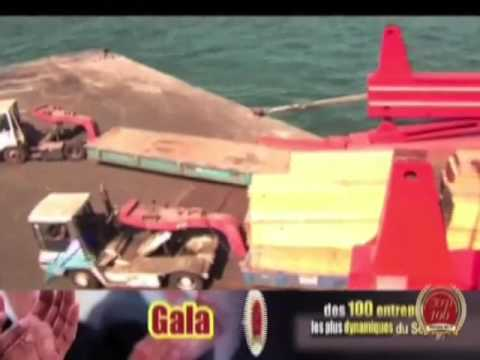 SENEGAL 2014 Palme Port Autonome de Dakar
