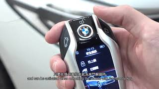 BMW 4 Series - Comfort Entry