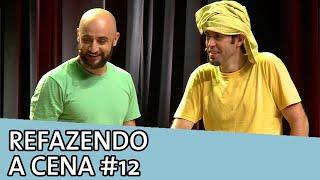 IMPROVÁVEL - REFAZENDO A CENA #12