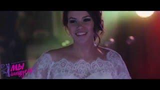 Классический свадебный танец  - Илья и Анна