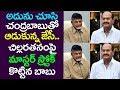 CM Chandrababu Master Stroke On JC Diwakar Reddy Cheap Politics  Andhra Pradesh  Take One Media  TDP