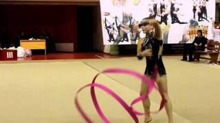 Художественная гимнастика   Номер с лентой   Саратов   Звёздный   9 апреля 2011 года