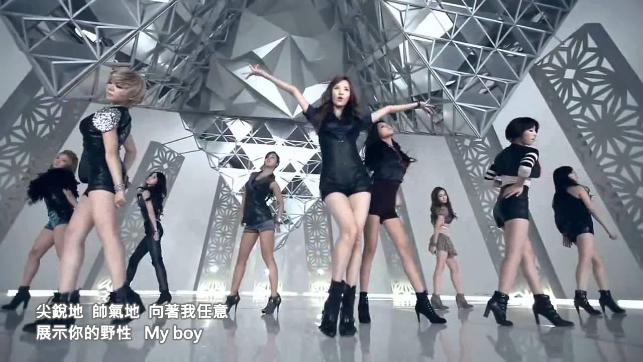 [中字 MV] 少女時代 Girls' Generation - The Boys