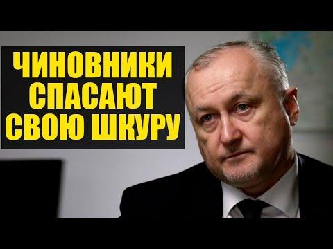 Россию накажут из за обмана Кремля