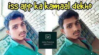 Photo editing app    bnao kmaal ki photos    Best app for photos editing
