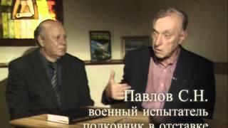 Байконур. Хроника трагедии - 1 часть