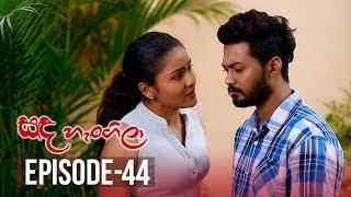 Sanda Hangila | Episode 44 - (2019-02-14) | ITN Thumbnail