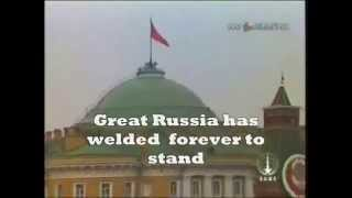 Soviet Union National Anthem (with English lyrics)