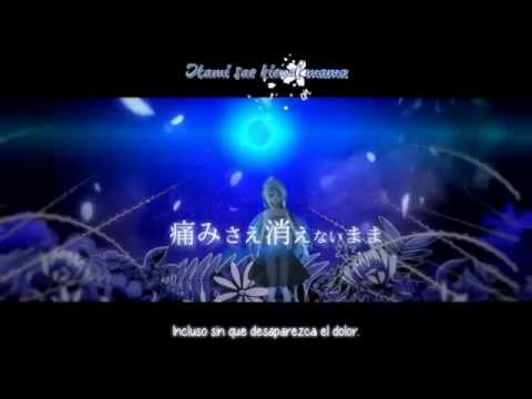 Tiara feat 初音ミク Hatsune Miku Append  - Tears (Sub Español)