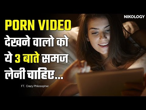 Top 3 Reasons To Quit PORN Forever Hindi ft. Crazy Philosopher