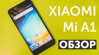 Обзор Xiaomi Mi A1 Global (Review Mi A1 4GB-64GB) и отзыв о камере Сяоми Ми А1