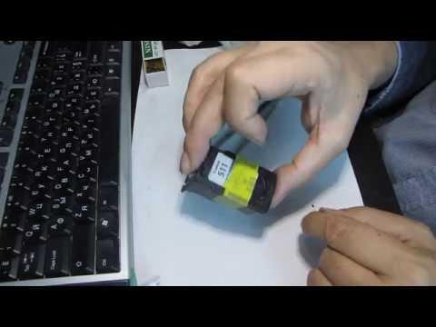 Как заправить картридж принтера Canon PIXMA