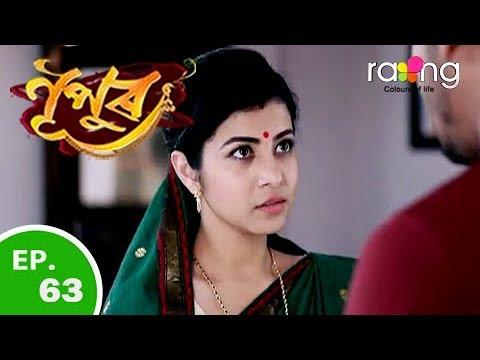Nupur - নূপুৰ   20th Mar 2019   Full Episode   No 63