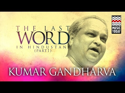 The Last Word In Hindustani | Audio Jukebox | Vocal | Part I | Kumar Gandharva