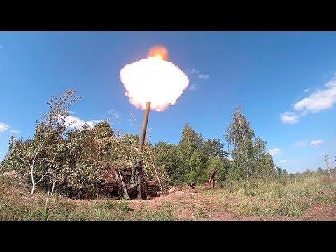 Замедленная съемка стрельбы из самого мощного миномета в мире
